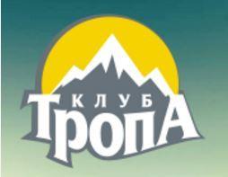 Tropa, adventure extreme travel company