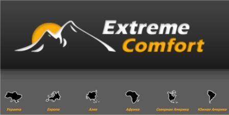Extreme-Comfort, tour operator