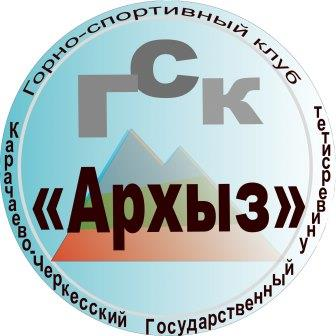Arkhyz, mountain sports club