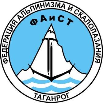 Mountaineering and Climbing Federation of Taganrog