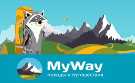 My Way, travel club