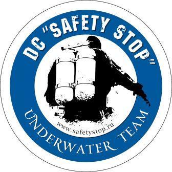 SAFETY STOP, клуб подводного плавания