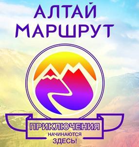 Altay-Marshrut, travel Company