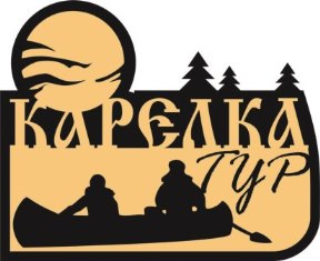 Karelka-tour, rafting and alloys in Karelia