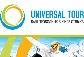 Universal tour, travel company