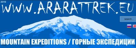 Ararattrek, travel company