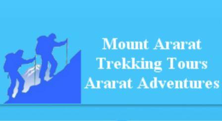 Mount Ararat Trekking Tours Ararat Adventures, туристическая компания